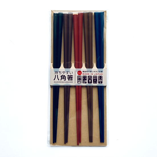 Dark Colourful Resin Chopsticks (5 Pairs) for your family