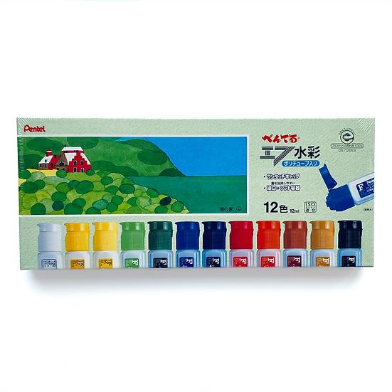Pentel Watercolor Paints Kit F 12 Colours for Beginners Professionals