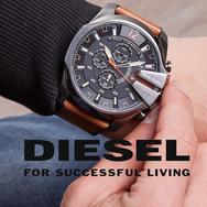 Diesel horloges
