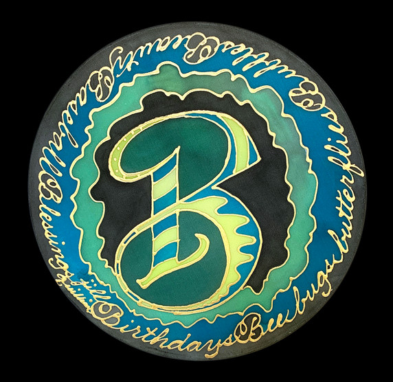 'B' Hoop