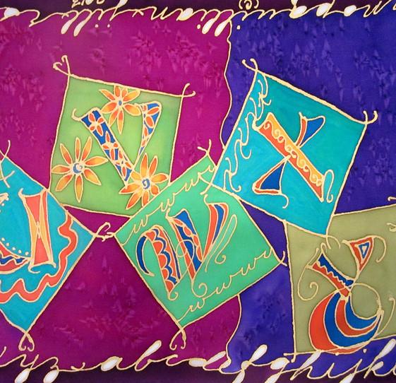 Kiesel ABC Blocks on Silk