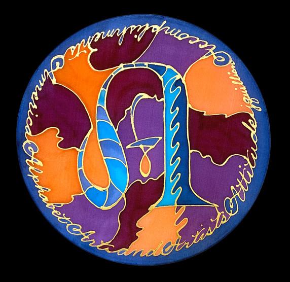 'A' Hoop