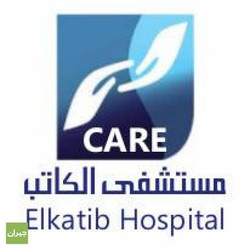 el-katib-hospital-cairo-669974706.jpg