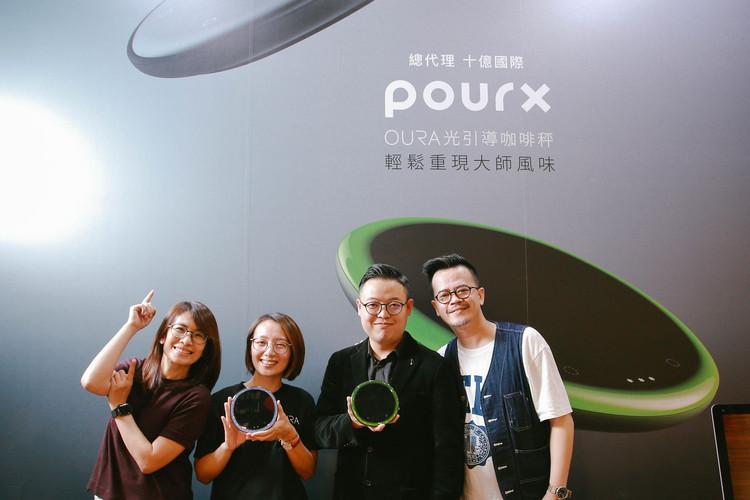POURX on Taiwan coffee show 2019 - 4.jpg