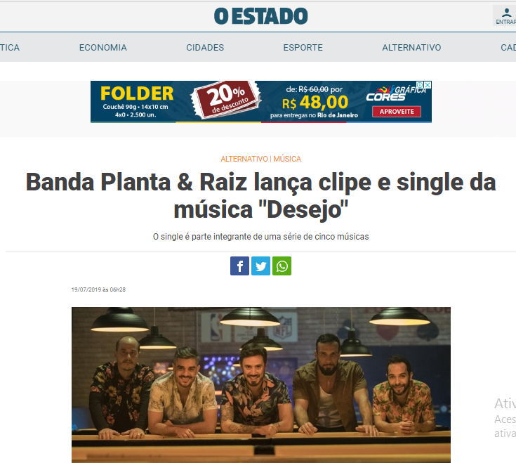 Planta_-_Estado_do_Maranhão.png