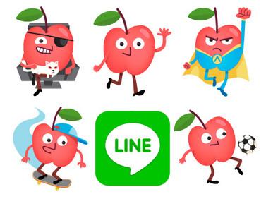 Mr. Apple Jr.