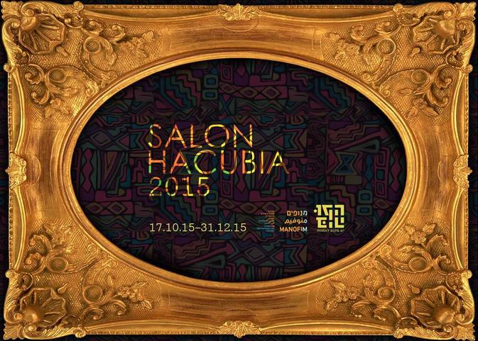 Salon Hacubia