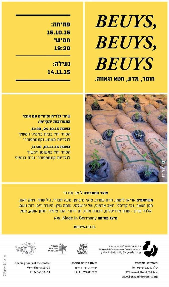 Beuys, Beuys, Beuys