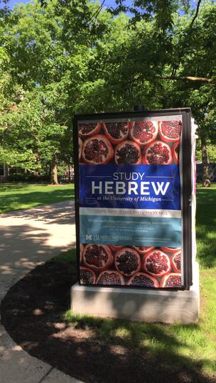 Study Hebrew