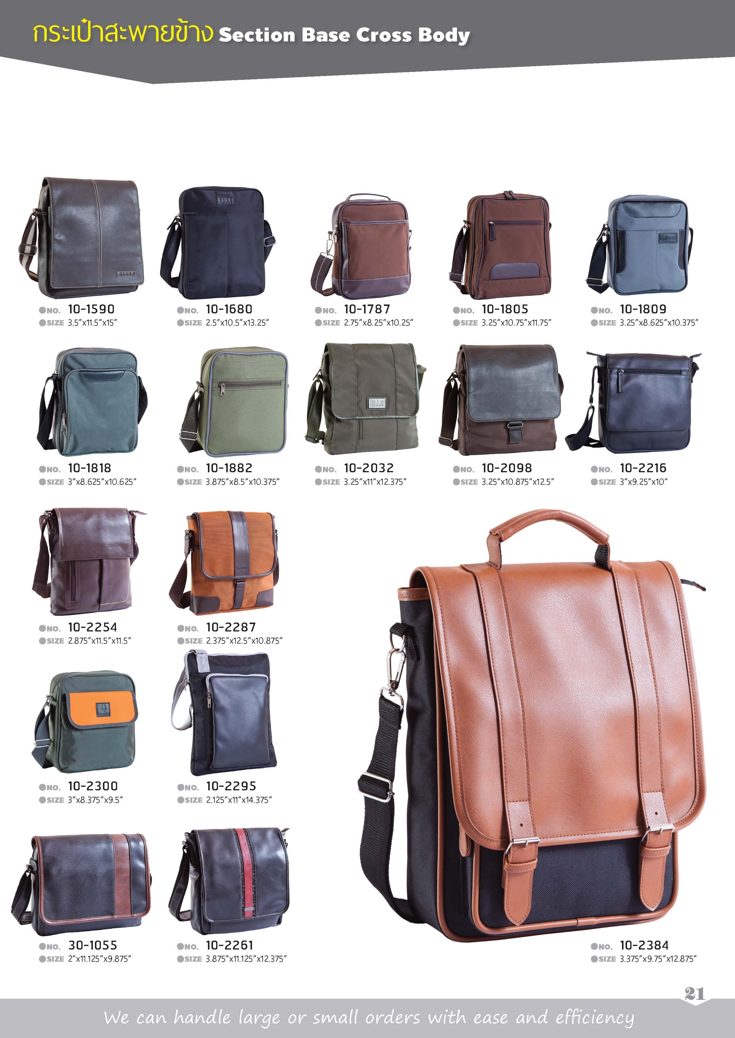กระเป๋าสะพายข้าง 2