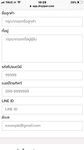S__5373957.jpg