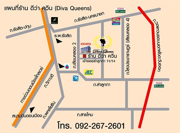 แผนที่-Diva-Queens.png