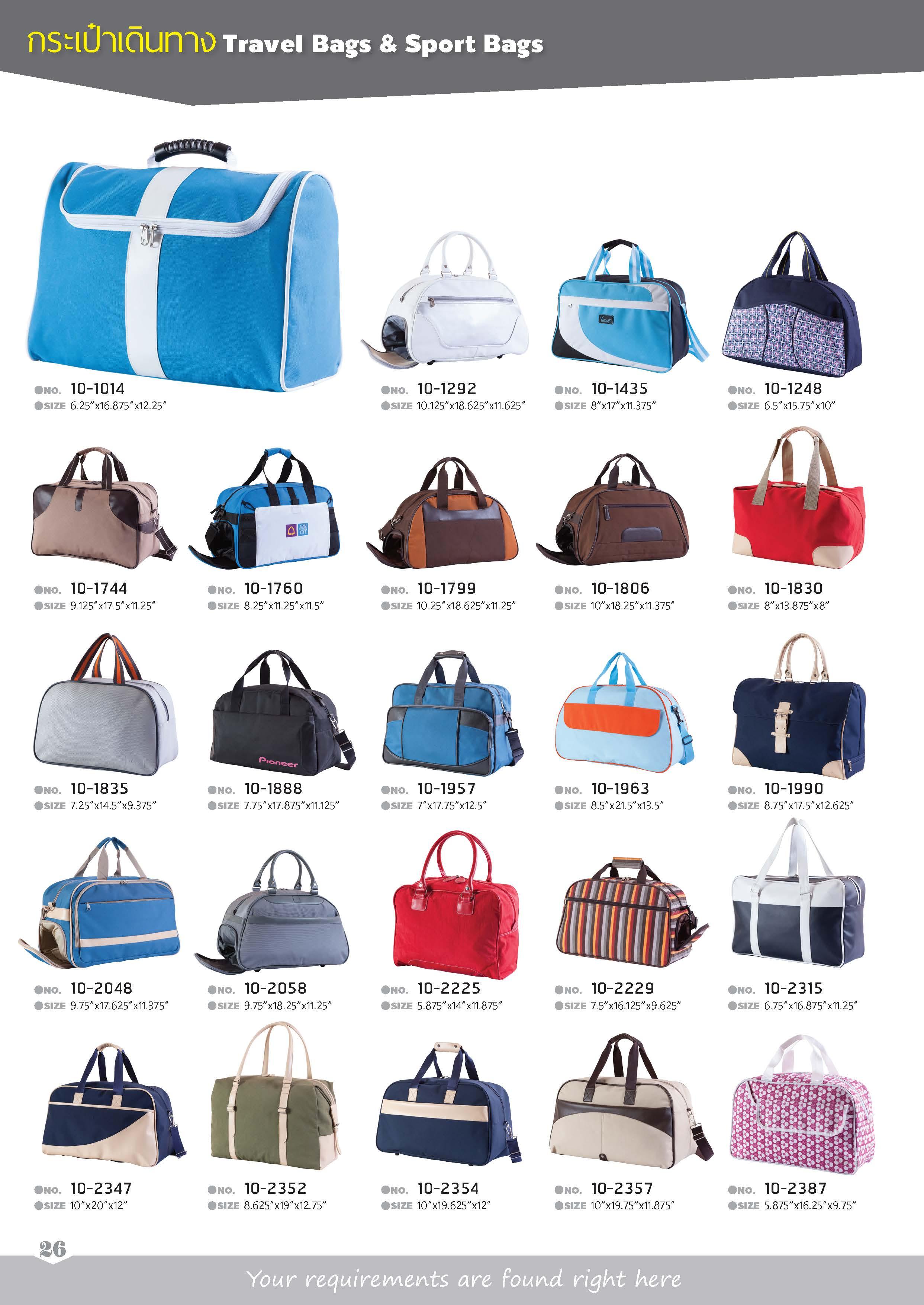 กระเป๋าเดินทาง & กีฬา