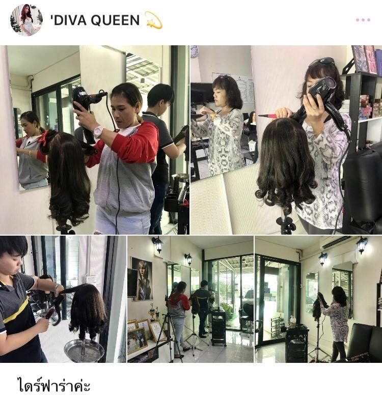 เรียนเสริมสวย diva queen