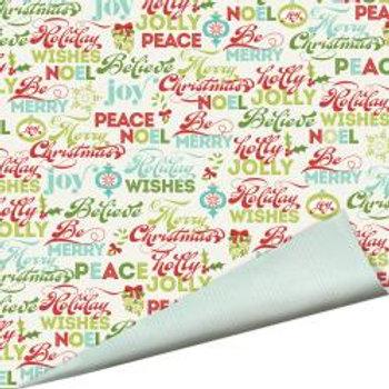 IMAGINISCE - Holiday Words