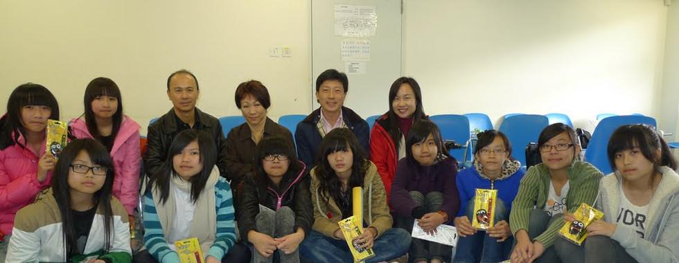 Shinning Face camp visit 021.jpg