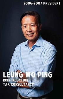 m16_leungwoping.jpg