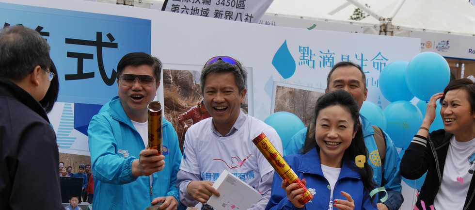 Ultramarathon _ Rotary Carnival 103.JPG