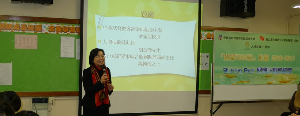 Shining Face 2011 opening session 012.jp