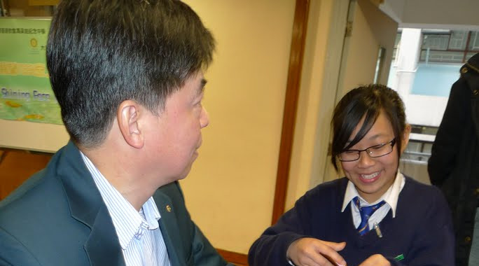 Shining Face 2011 opening session 022.jp