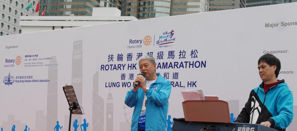 Ultramarathon _ Rotary Carnival 087.JPG