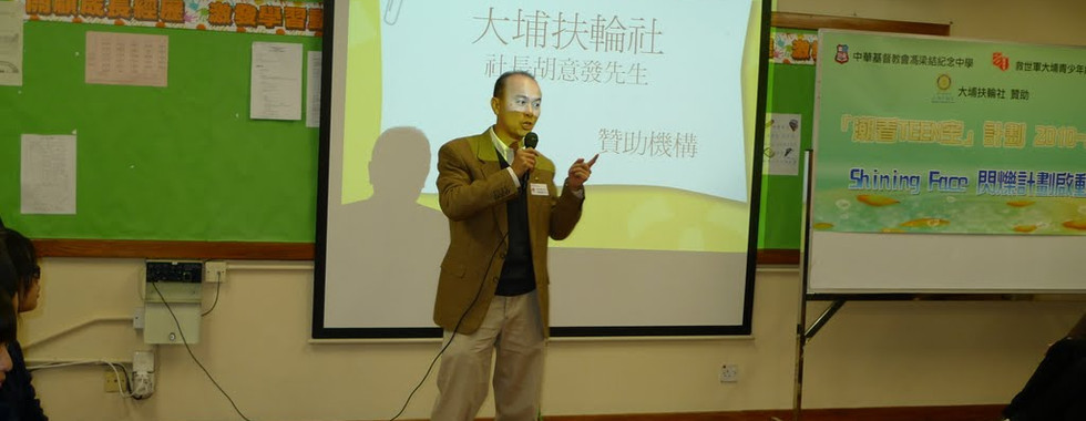 Shining Face 2011 opening session 014.jp