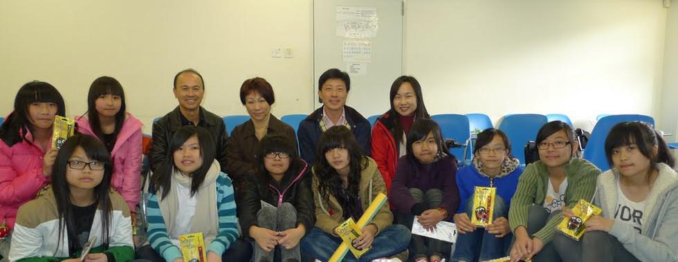 Shinning Face camp visit 020.jpg