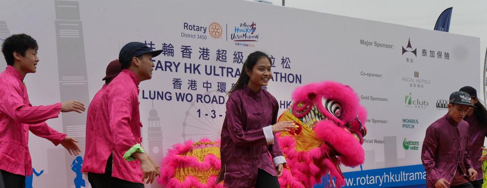 Ultramarathon _ Rotary Carnival 150.JPG