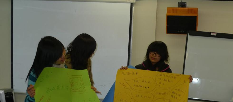 Shinning Face camp visit 015.jpg