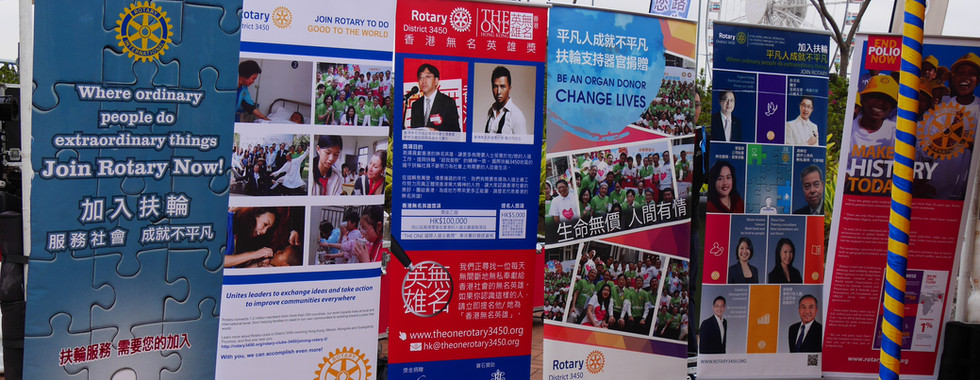 Ultramarathon _ Rotary Carnival 130.JPG