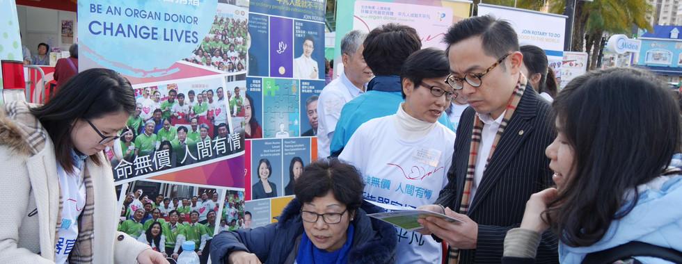 organ donataion campaign-13.jpg