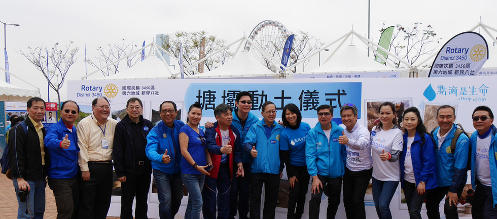 Ultramarathon _ Rotary Carnival 113.JPG