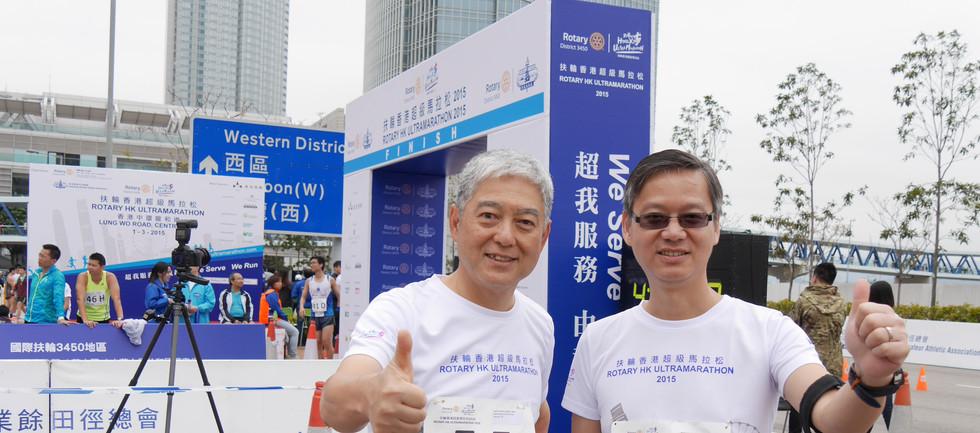 Ultramarathon _ Rotary Carnival 119.JPG
