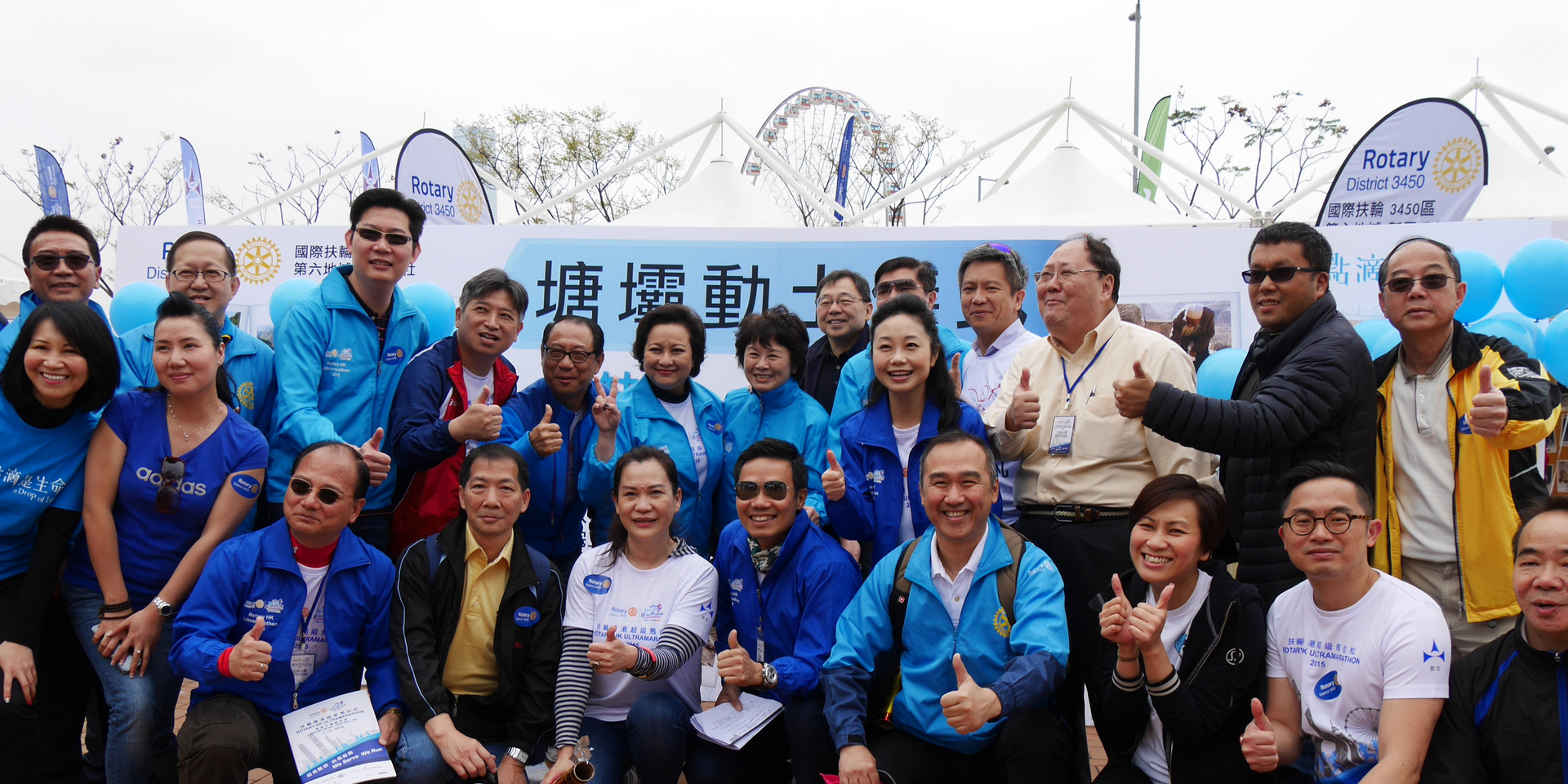 Ultramarathon _ Rotary Carnival 105.JPG