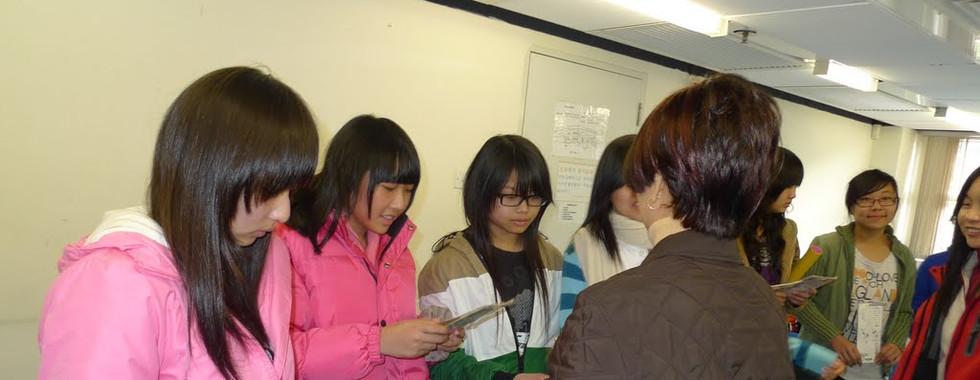 Shinning Face camp visit 019.jpg