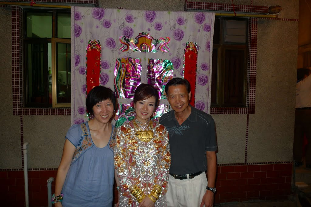 Samantha wedding dinner-29(Ping).jpg