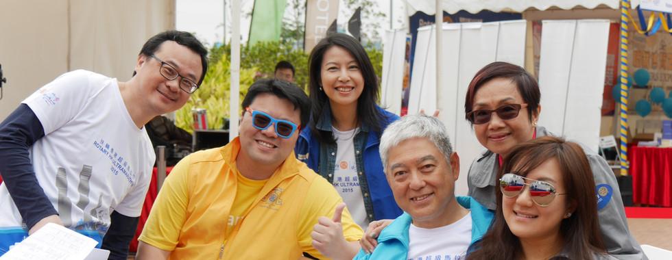 Ultramarathon _ Rotary Carnival 077.JPG