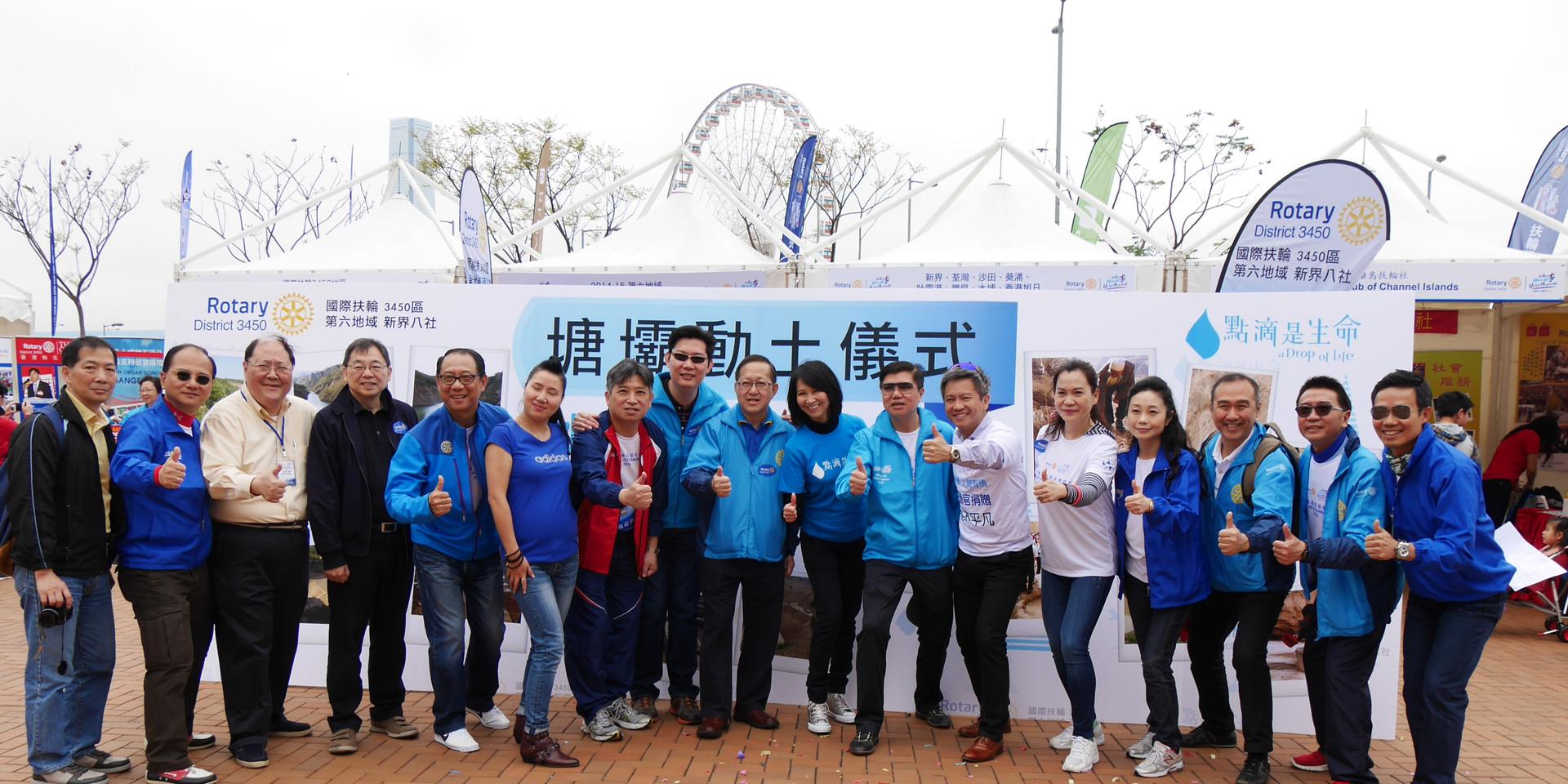 Ultramarathon _ Rotary Carnival 115.JPG