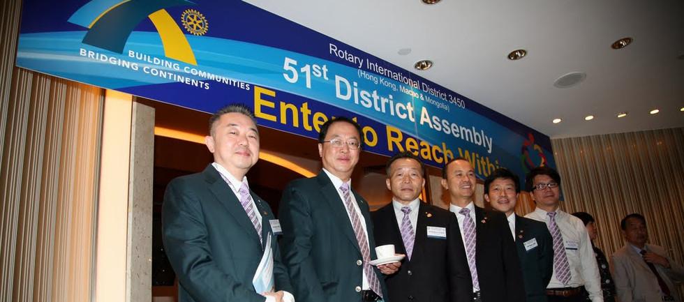 14.5.2011 DA- RCTP members-0.jpg