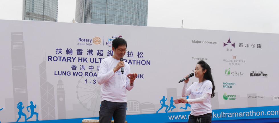 Ultramarathon _ Rotary Carnival 152.JPG
