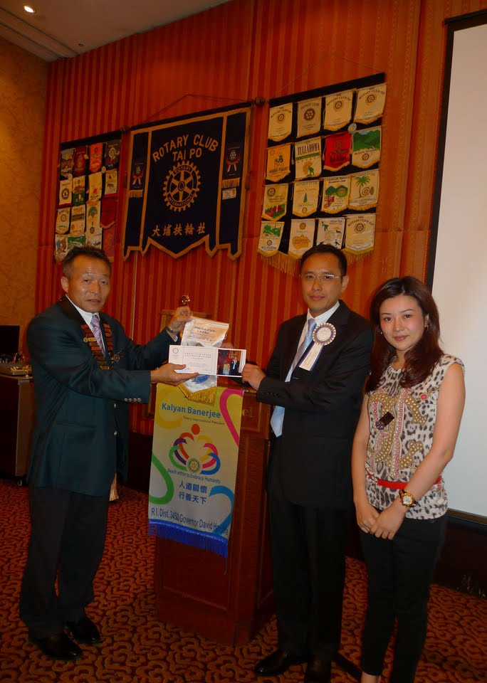 29Aug mtg-07 (with speaker).jpg