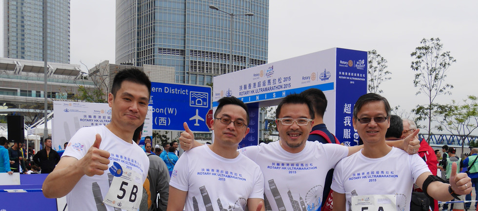 Ultramarathon _ Rotary Carnival 064.JPG