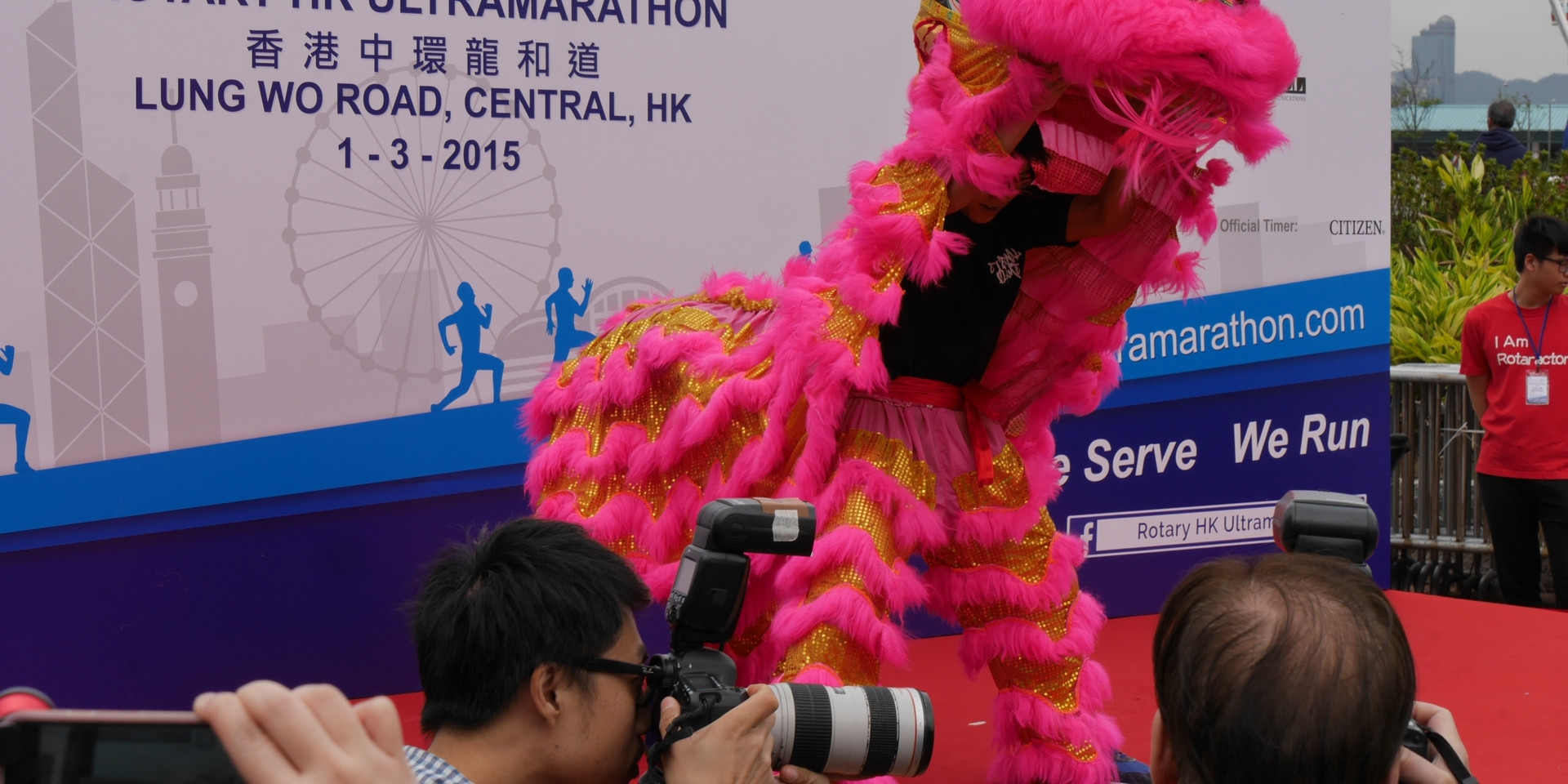 Ultramarathon _ Rotary Carnival 142.JPG
