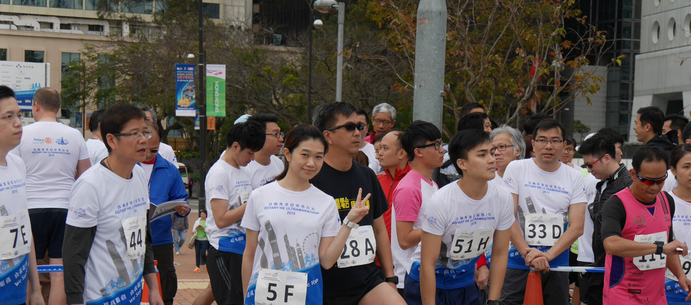 Ultramarathon _ Rotary Carnival 054.JPG