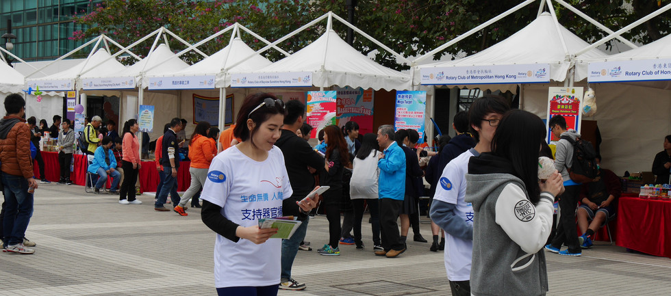 Ultramarathon _ Rotary Carnival 097.JPG