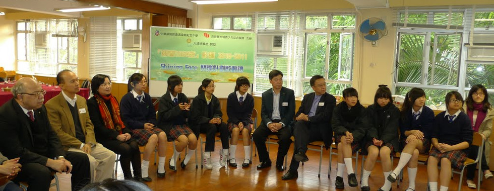 Shining Face 2011 opening session 010.jp