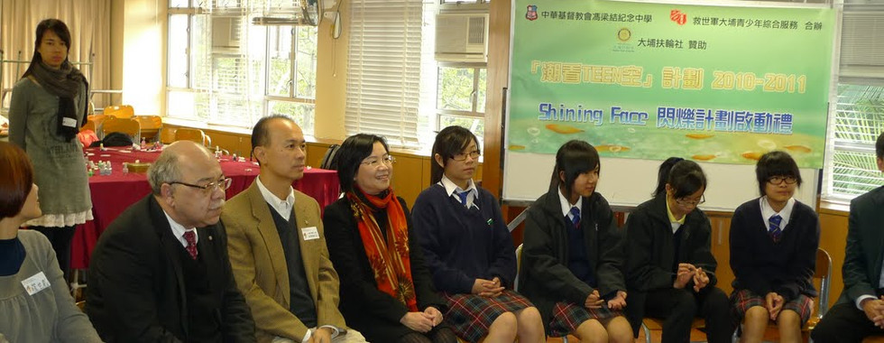 Shining Face 2011 opening session 009.jp