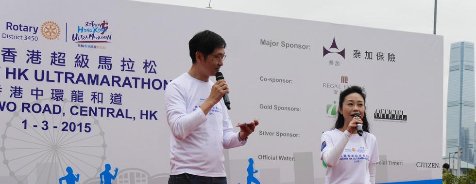 Ultramarathon _ Rotary Carnival 156.JPG