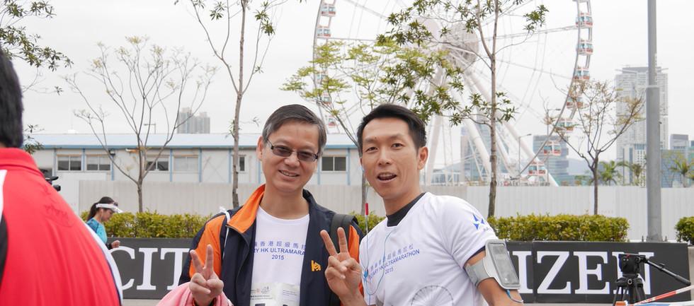 Ultramarathon _ Rotary Carnival 061.JPG