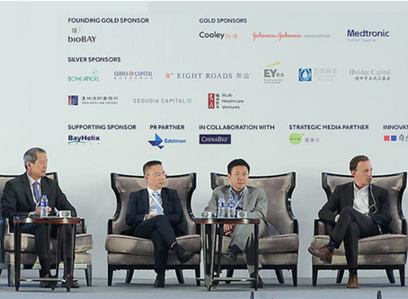 CHINA HEALTHCARE INVESTMENT CONFERENCE